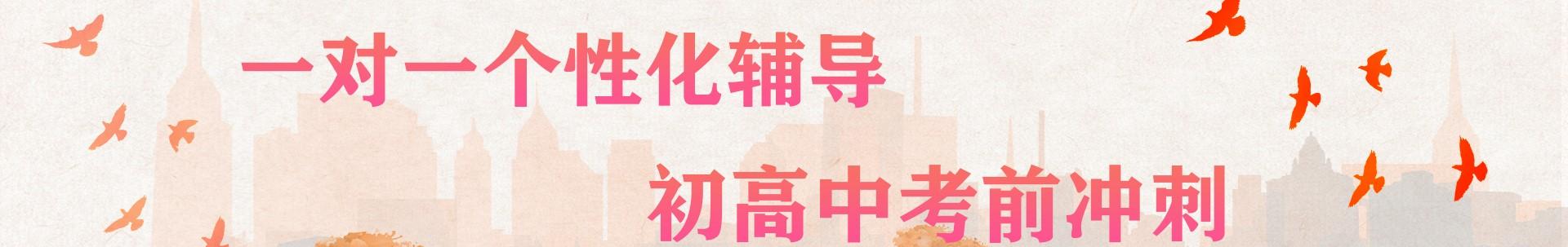 重慶文嶼教育