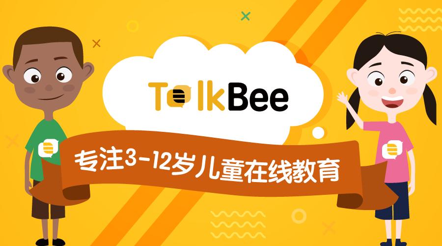 talkbee在線英語