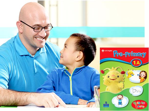 樂寧教育幼兒英語
