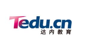 重庆达内IT教育