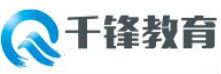 沈阳千锋IT培训学校