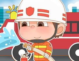 松原在哪可以報考消防考試培訓