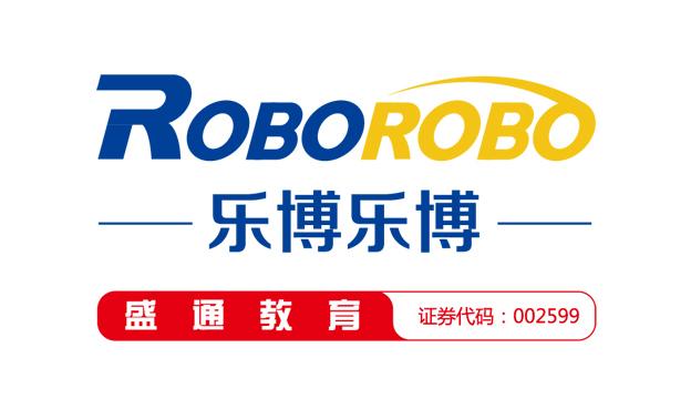 深圳乐博乐博机器人教育