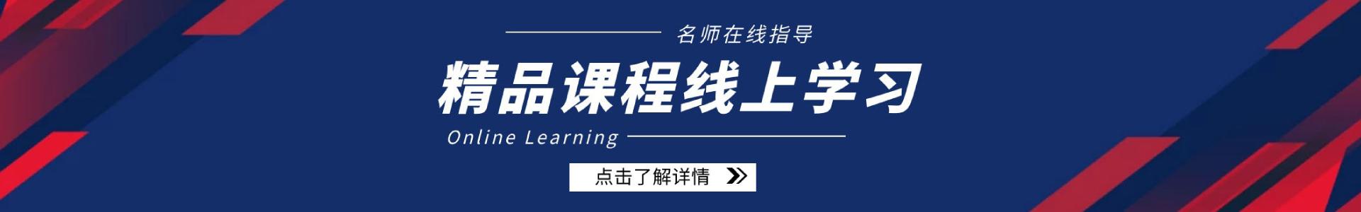 厦门华南设计培训学校