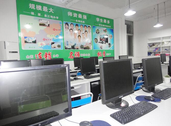商务文秘学习室