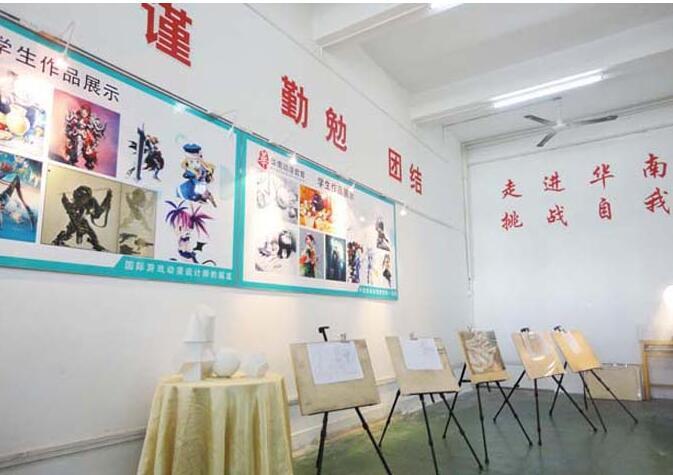 温馨的美术室