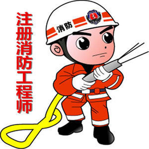 吉林省松原市考消防證哪家機構推薦