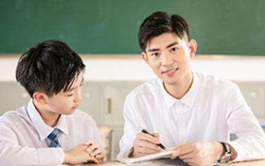 重庆高中一对一辅导