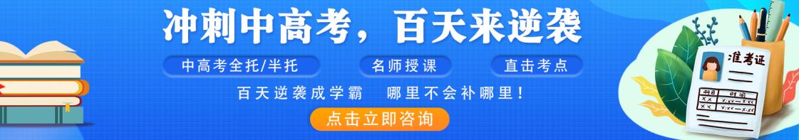天津新文達教育