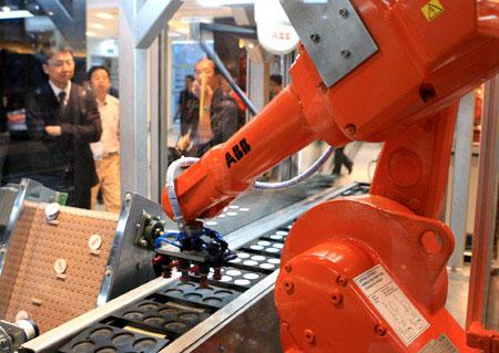 工业机器人应用工程师培训
