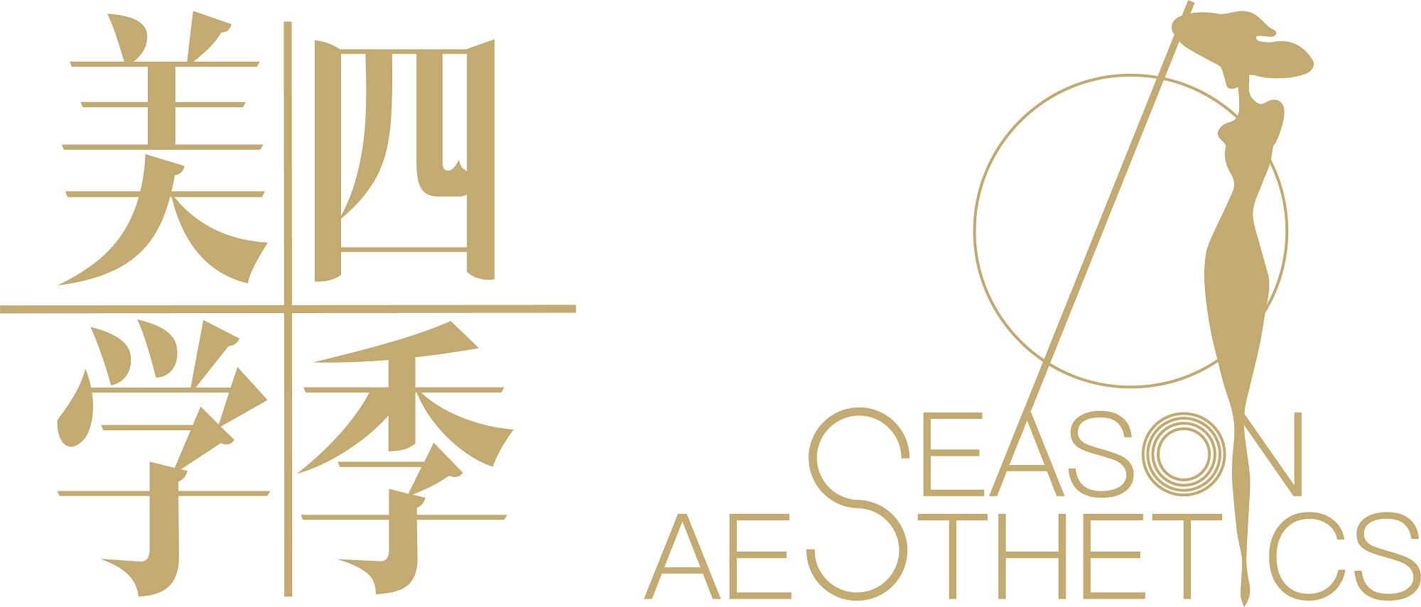 廣州四季美學形象管理服裝搭配培訓學校