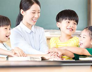 小學一對一文化課輔導班