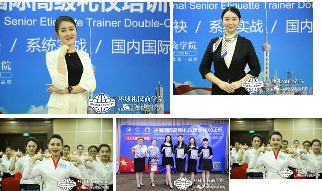 上海開課 | 2021年4月4-5日《可復制的演說力》演說實效課 火熱報名中?。?!