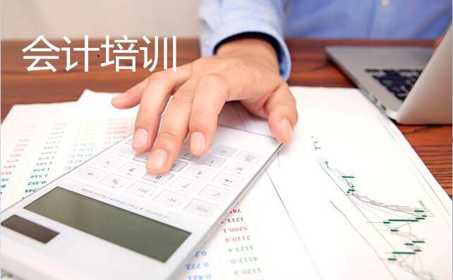 岳阳实力排名好的会计师培训机构
