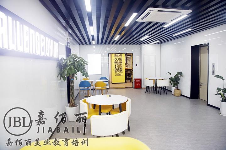 上海嘉佰丽化妆培训
