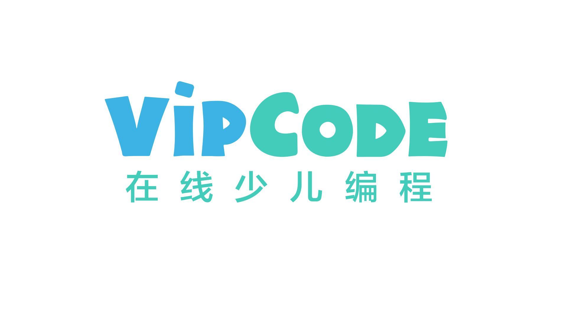 VIPCODE在线少儿编程培训学校