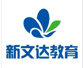 天津新文达教育