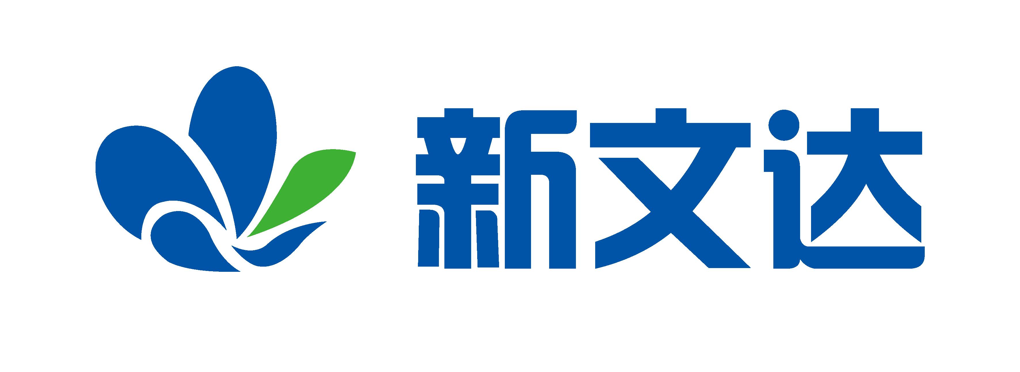 北京文都日語培訓教育