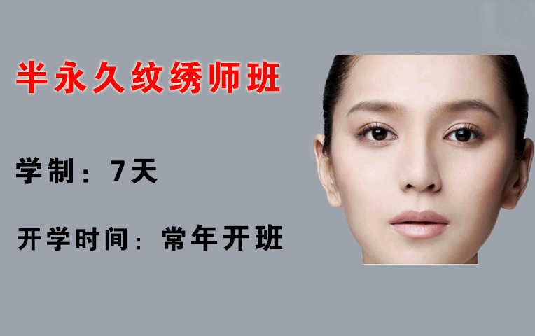 溫嶺吉田紋繡培訓