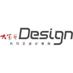 重庆大写艺设计教育