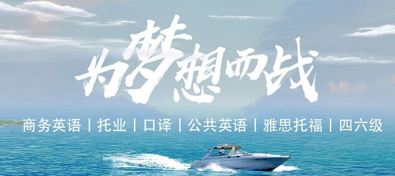 南京考研英語