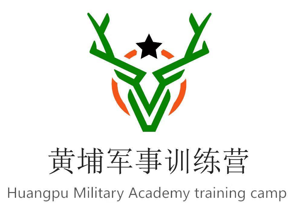 蘇州黃埔軍事冬夏令營