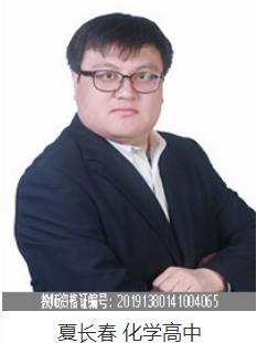秦皇島學大夏長春