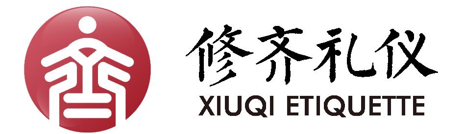 上海修齐礼仪培训机构