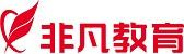 上海非凡平面設計學校