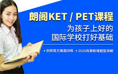 南昌KTE/PTE培訓班
