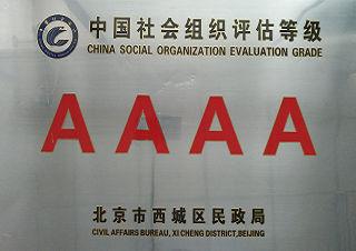 北京西城区启点会计