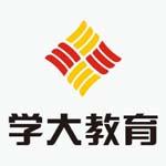 銀川學大教育