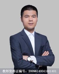 银川学大高中语文辅导-王宁老师