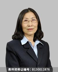 银川学大初中英语培训-胡艳华老师