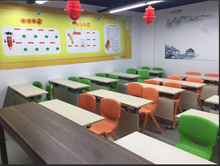银川学大教育自习室