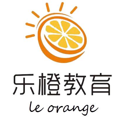 郑州乐橙小语种培训学校