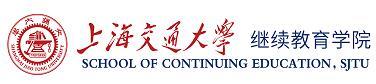 上海交通大学实战营销管理PMM培训