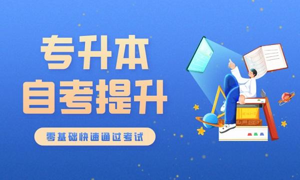 南京大学计算机及应用自考课程