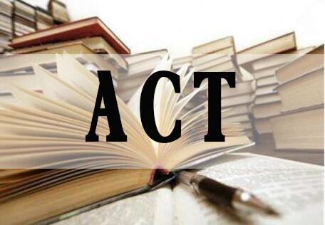 鄭州ACT考試輔導培訓班