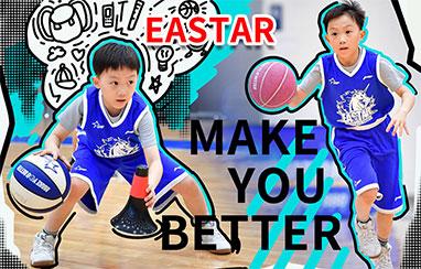 深圳東方啟明星少兒籃球訓練營