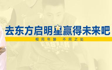 廣州少兒籃球培訓學校