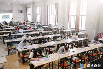 成都高三補習學校教室環境