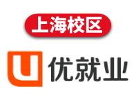 上海中公优大数据培训机构