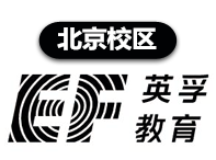 北京英孚成人英語教育機構