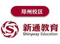 郑州欧亚小语种培训学校