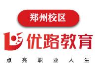河南省优路教育