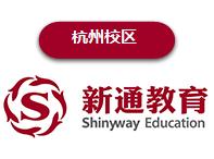杭州新通小麥藝術作品集培訓機構