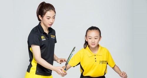 北京少兒羽毛球朝陽區培訓中心