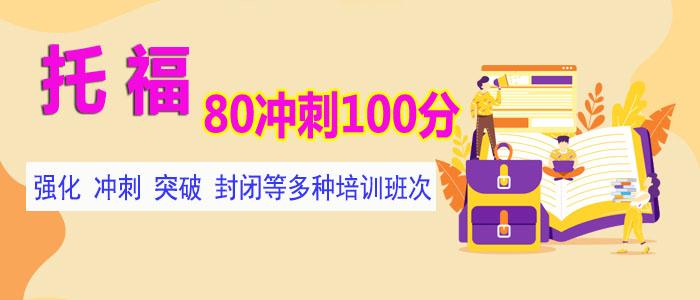 郑州有名的雅思英语培训机构排行榜一览
