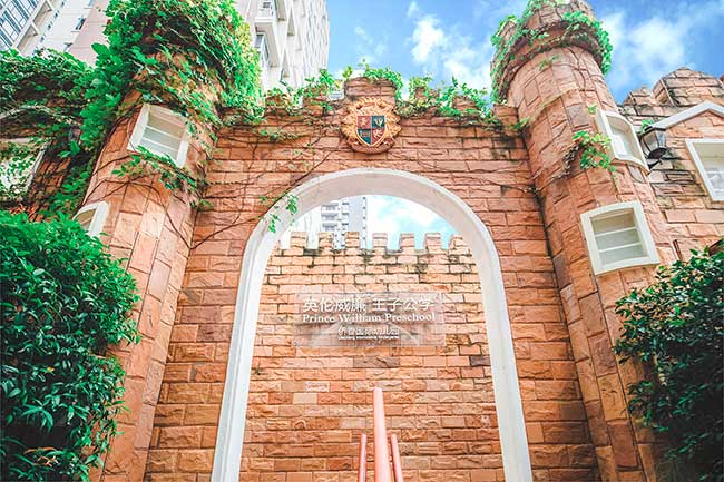 僑香國際幼兒園